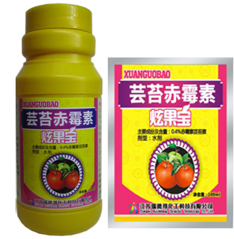 炫果宝-芸苔赤霉素