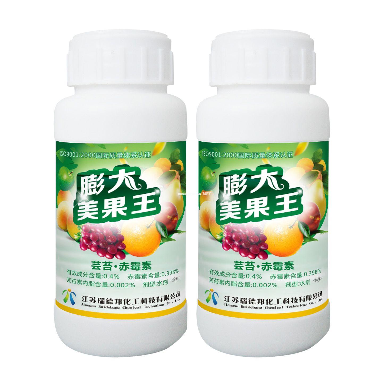 赤霉芸苔素