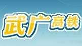 合作客户――广武高铁