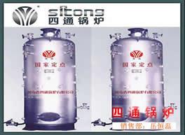 http://image.zzqifan.cn/rqzqgl/d/file/products/meiguolu/zqgl/2017-04-05/2ad85f5c790e64a763f64bb1876dcb18.jpg