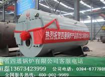 WNS燃气蒸汽锅炉出口美国、欧洲、非洲