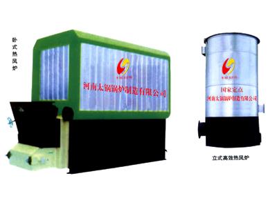 燃煤热风锅炉系列