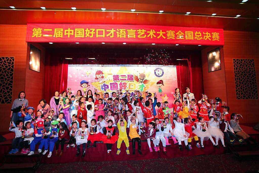 中国好口才总决赛学员精彩展示