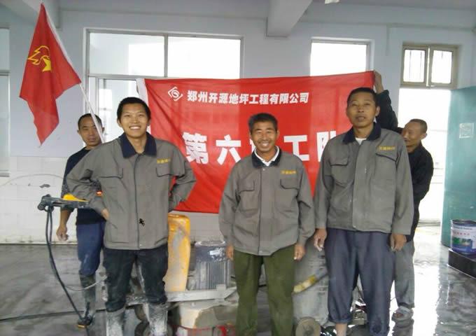 Six Brigade